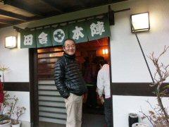 鎌倉七福神ウォーク_f0019247_21124326.jpg