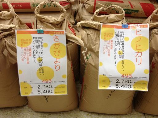 九州のお米はいかがですか?_d0154957_14185565.jpg