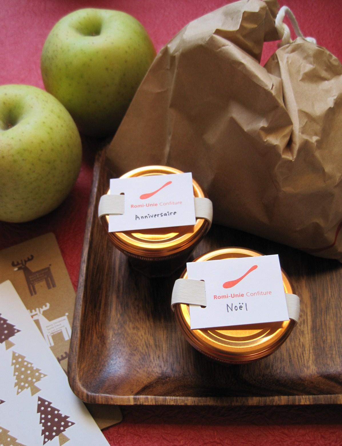 Romi-Unie の美味しいジャムと 信州のリンゴ♪_f0236260_114475.jpg