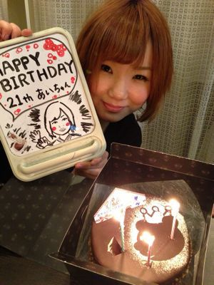 誕生日♪_b0161661_23163969.jpg