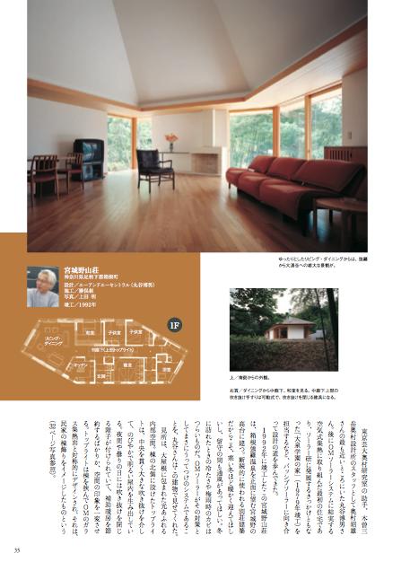 久しぶりに雑誌に掲載されました。_d0027290_13514132.png