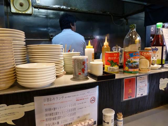 中国厨房 しゃんらん   玉造_c0118393_19131642.jpg