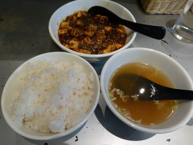 中国厨房 しゃんらん   玉造_c0118393_19135666.jpg