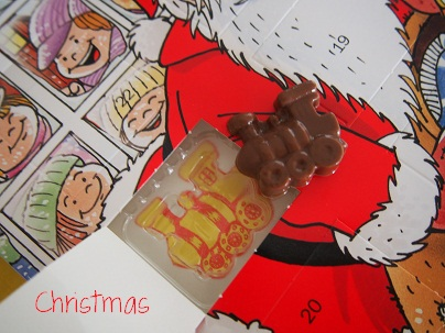 Christmas Tree 2012_d0088196_11263148.jpg