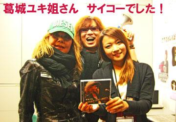 32年のファン…葛城ユキ姉さん番組に登場の巻き!_b0183113_1743564.jpg