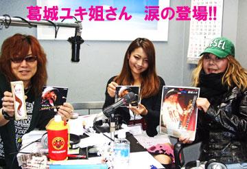 32年のファン…葛城ユキ姉さん番組に登場の巻き!_b0183113_1782823.jpg
