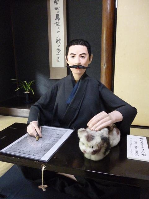 記念館紹介 ~夏目漱石内坪井旧居~_b0228113_1626421.jpg