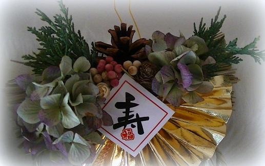お正月飾りも作りはじめました_c0207719_14242036.jpg