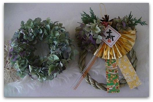 お正月飾りも作りはじめました_c0207719_14242842.jpg