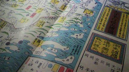 大日本行程繪圖 安政版_f0046622_0482448.jpg