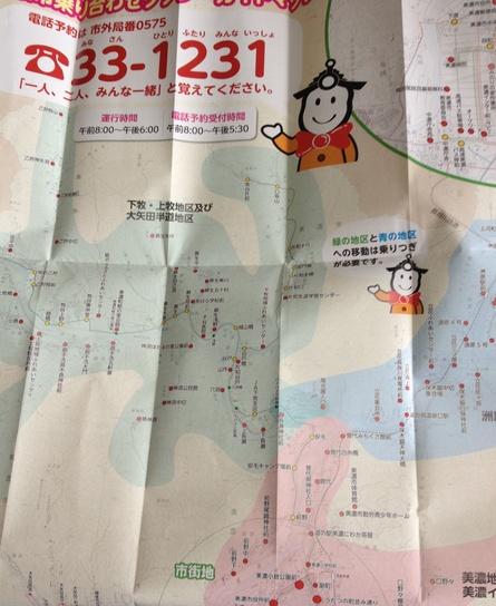 順調!乗り合わせタクシーの試験運行(12/6)_b0226723_914773.jpg