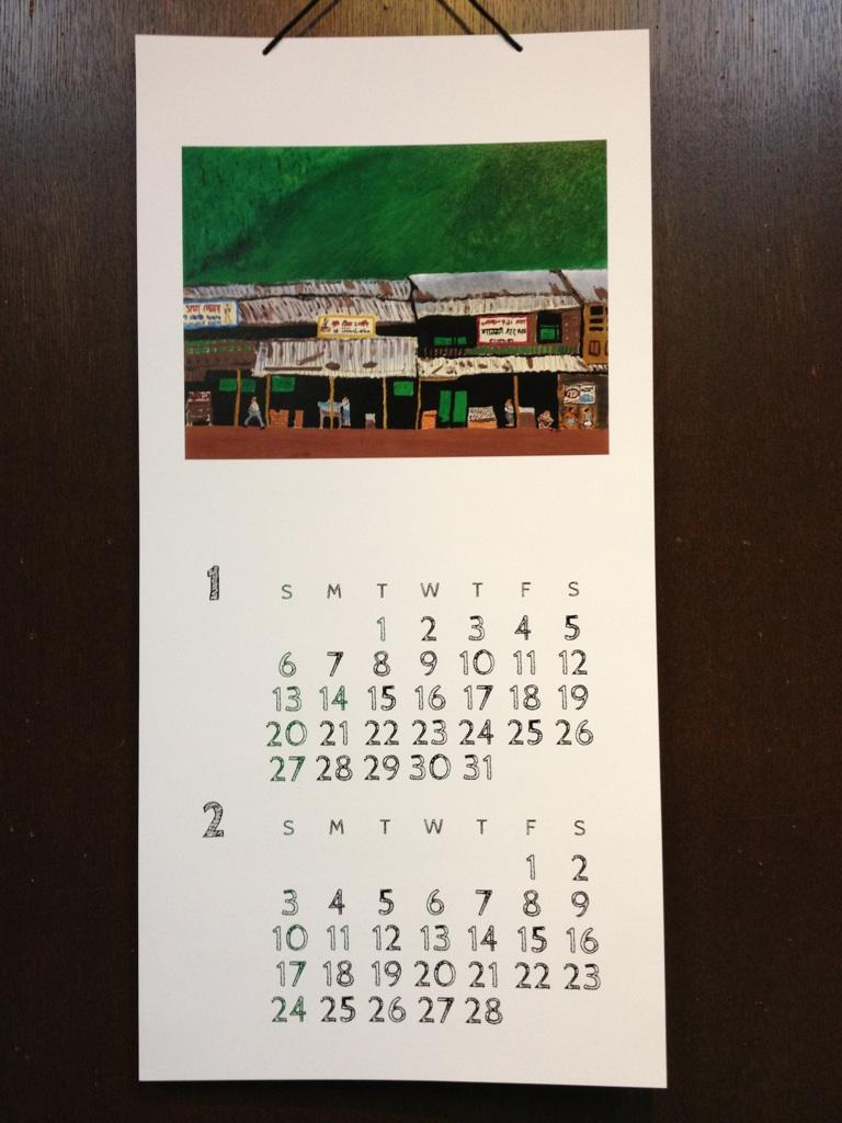 ひげのおっさんカレンダーできあがりました!_b0219235_20594036.jpg