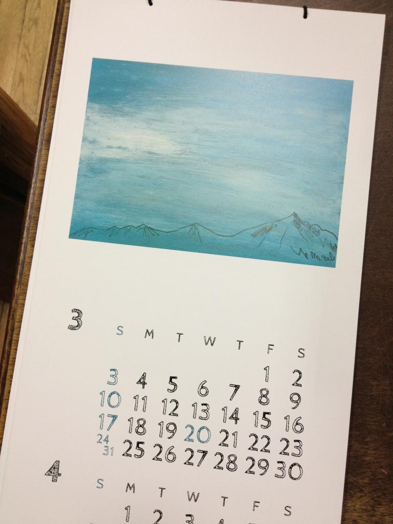 ひげのおっさんカレンダーできあがりました!_b0219235_2059576.jpg
