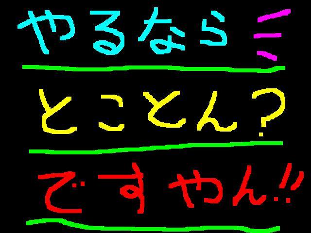 f0056935_1913139.jpg