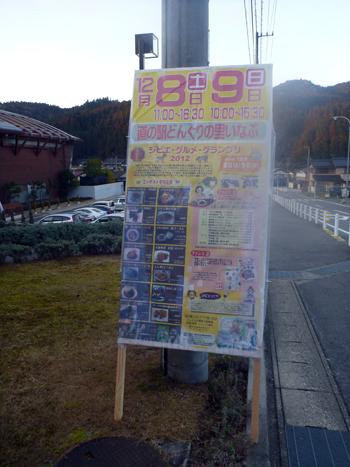 b0283447_16285557.jpg