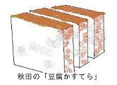 f0186852_2072071.jpg