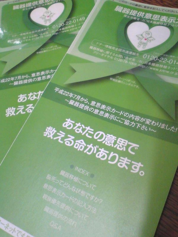 b0056758_521765.jpg