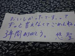 b0133870_072597.jpg