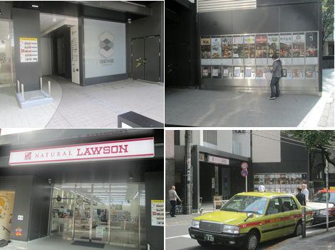 渋谷駅新南口にできた商業ビル「GEMS」は奥がふかい_d0183174_201312.jpg