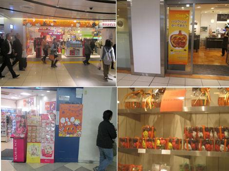 渋谷駅新南口にできた商業ビル「GEMS」は奥がふかい_d0183174_20161083.jpg