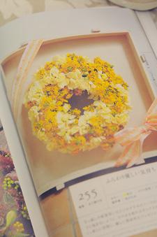 誠文堂新光社 フラワーリースデザイン図鑑300 に作品掲載していただきました_a0115684_2281718.jpg