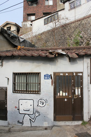 ソウルの駱山(ナッサン)公園から「路上美術館」へ、楽しい遠足_a0223786_755599.jpg