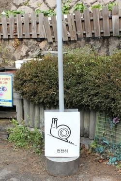 ソウルの駱山(ナッサン)公園から「路上美術館」へ、楽しい遠足_a0223786_7581336.jpg