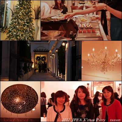 2012JPFA X\'mas Party_d0144095_23344213.jpg