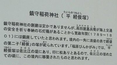 b0051598_22451015.jpg