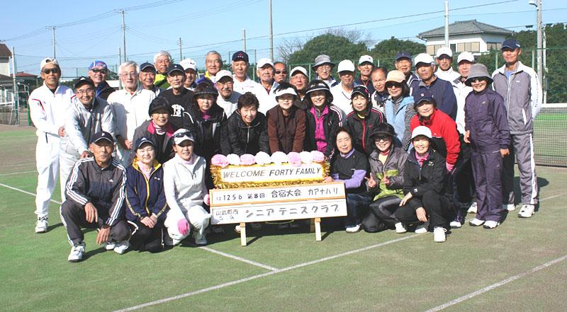 山武郡市シニアテニスクラブの忘年合宿_b0114798_9304085.jpg
