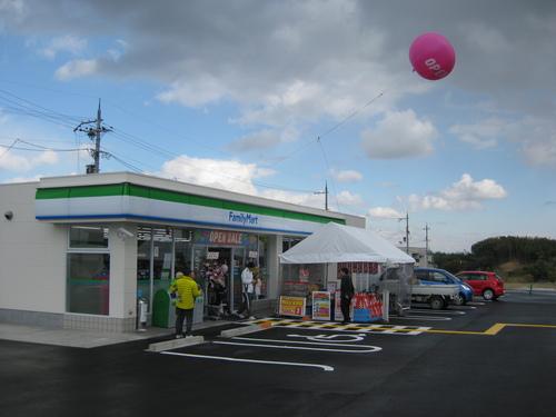 いよいよ ファミリーマート 貝塚東山店がオープン!_a0242500_1223433.jpg
