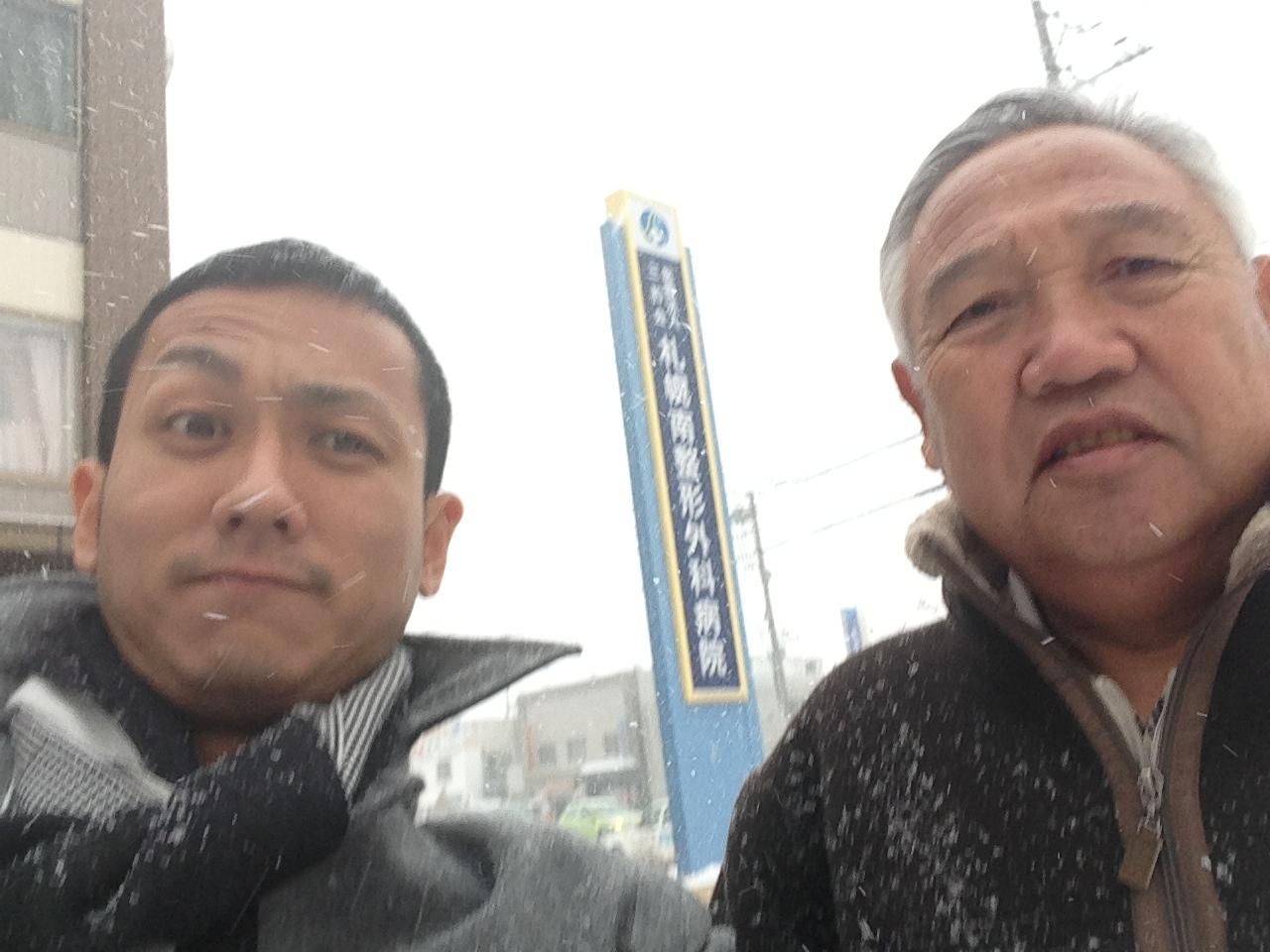 工藤会長とお見舞い_b0127002_1947052.jpg