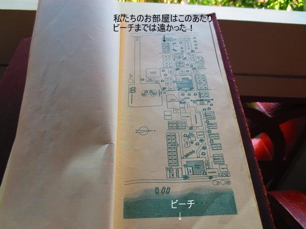 b0212305_20114160.jpg