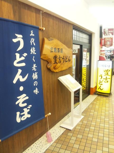 11/17(土) 宮崎3days終了_e0114208_14472141.jpg