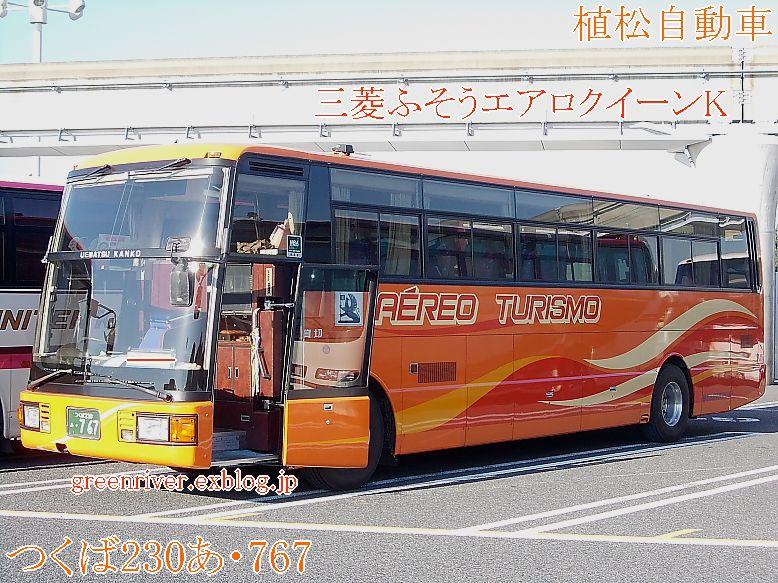 植松自動車 767_e0004218_2032423.jpg