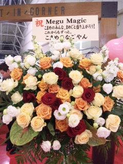 中島愛、デビュー5周年ライブ!_e0057018_5581627.jpg