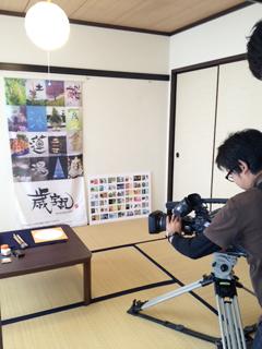 テレビ静岡 まめサタに出ます!_c0053520_1156943.jpg