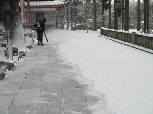 除雪_c0111229_17221760.jpg