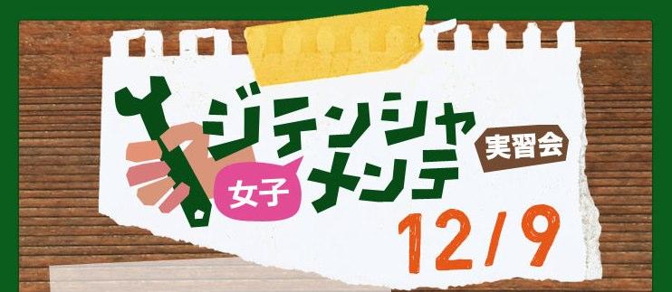 今日の Yepp & bikke ファミリー☆イェップ ビッケ_b0212032_21214851.jpg