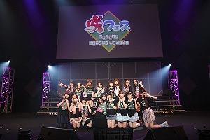 『咲-Saki-フェス 四角い宇宙でSquarePanic!』2013年3月6日発売_e0025035_182374.jpg