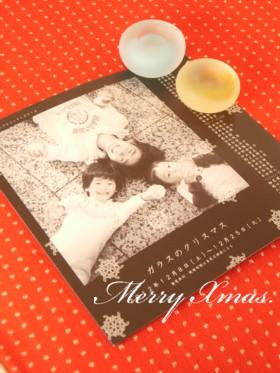 ガラスのクリスマス☆-岡山県湯郷温泉にて-_f0206741_912996.jpg