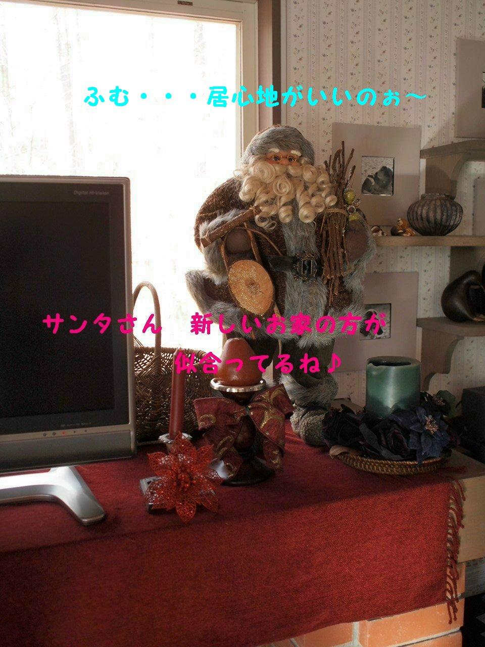 a0299945_14442657.jpg