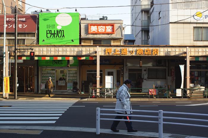 【NEX-7】 標準レンズの選択  スカイツリー・押上〜京島 実写編_c0035245_1123945.jpg