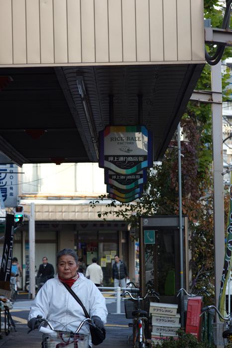 【NEX-7】 標準レンズの選択  スカイツリー・押上〜京島 実写編_c0035245_1173847.jpg