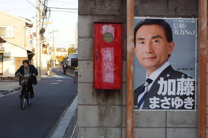 【NEX-7】 標準レンズの選択  スカイツリー・押上〜京島 実写編_c0035245_144959.jpg