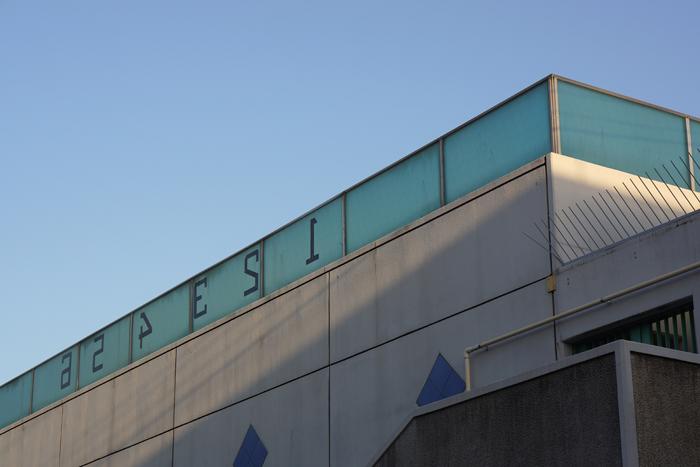 【NEX-7】 標準レンズの選択  スカイツリー・押上〜京島 実写編_c0035245_1461298.jpg