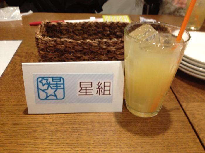 プリンセスX'mas Party in アルビソーラ☆2012_e0292546_23172891.jpg