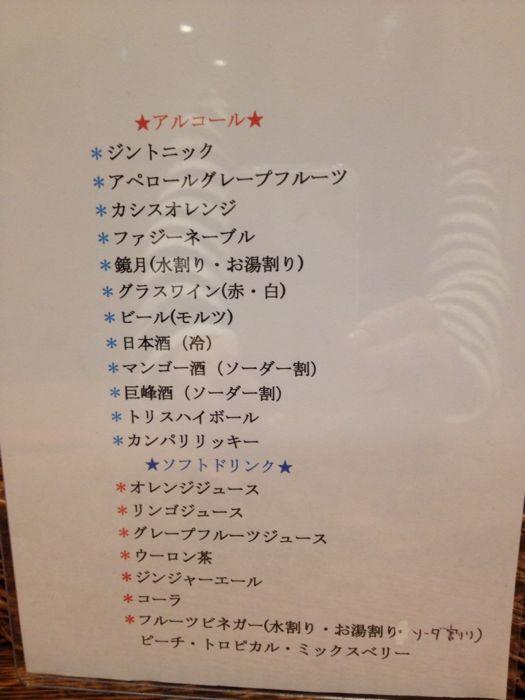プリンセスX'mas Party in アルビソーラ☆2012_e0292546_23173092.jpg