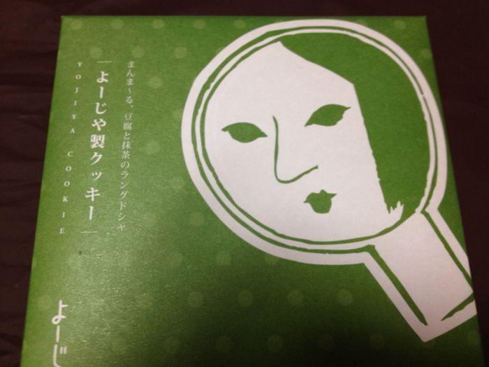 プリンセスX'mas Party in アルビソーラ☆2012_e0292546_23174369.jpg