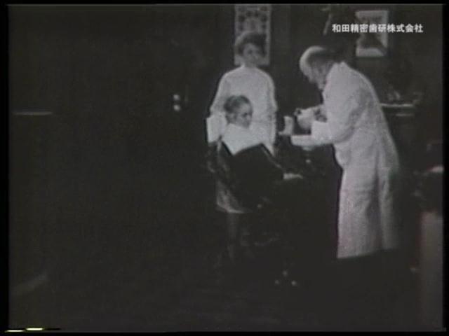 本日歯科医必見、ギージー博士の総義歯調整法を配信_b0115553_11141049.jpg